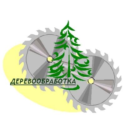 Характеристика деревообрабатывающих производств
